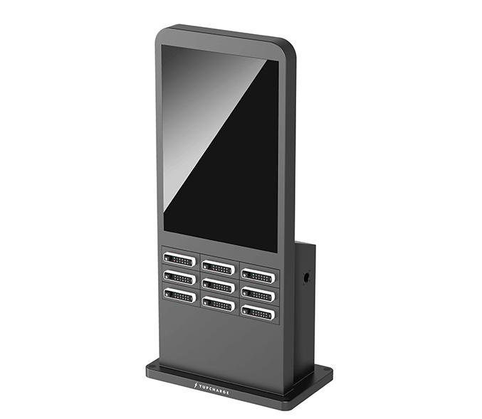 Yupcharge cargador móviles Taquilla de carga Twist DS50 Render